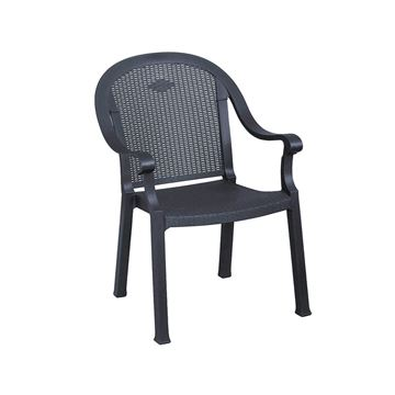 Sumatra Classic Plastic Resin Stacking Armchair