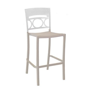 Moon Stacking Armless Barstool, Air Modeled Plastic, 22 Lbs.